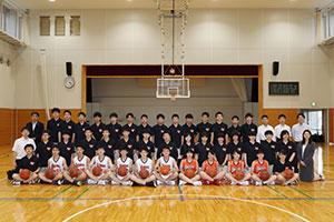 バスケットボール部[男子・女子]